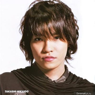 Никайдо Такаши