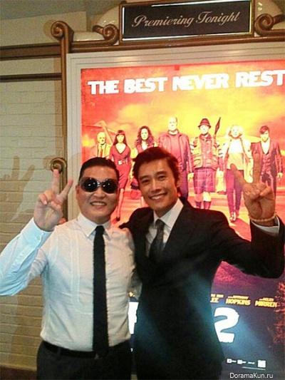 Psy с Бён Хоном Ли
