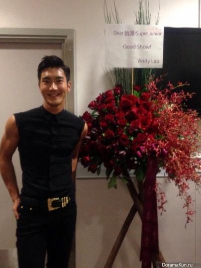 СиВон из Super Junior