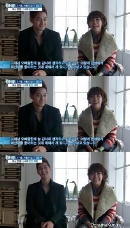 Ын Чжи с Ким Бом