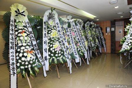 Кан Тэ Ги скончался