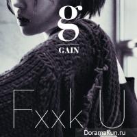GaIn – Truth Or Dare