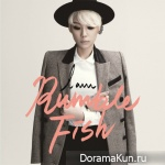 Rumble Fish – I Am Rumble Fish