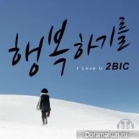 2BiC – I Love You