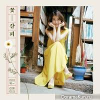 IU – Flower Bookmark
