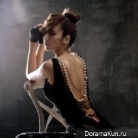 Сон Дам Би
