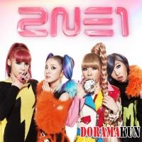 2NE1 выбраны женской к-поп группой №1, обладающих наибольшим потенциалом для успешного завоевания американского рынка