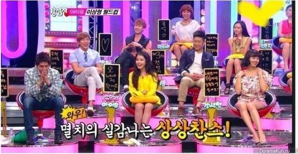 IU и ЫнХёк из Super Junior… встречаются? - Новости