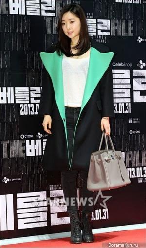 hong-soo-ah