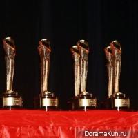 Kinema Junpo Award