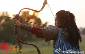 Princess Jie You 2