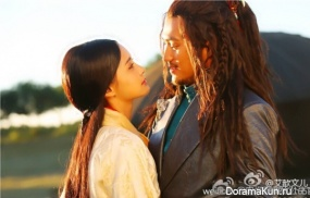 Princess Jie You 3