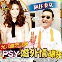 Yoon & Psy