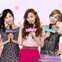 'Music Core'