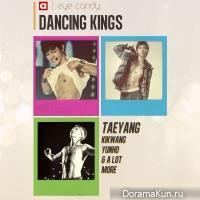 Короли танцев