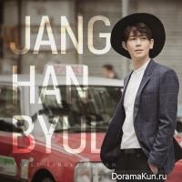 Jang Han Byul – DUMB LOVE