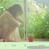 Jeong Eun Ji – Space
