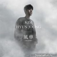 Kim Hyun Joong - Kazaguruma - Re_wind