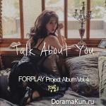 Kyungri – Talk About You