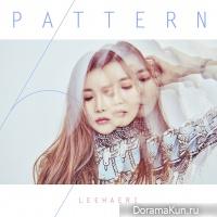 Lee Hae Ri – PATTERN
