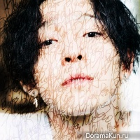 Nam Taehyun – Hug Me