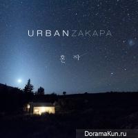 Urban Zakapa – Alone