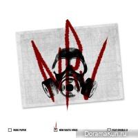 Rude Paper – New Rasta Virus