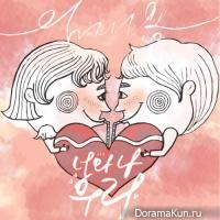 YOYO – You And Me