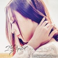 Kan Mi Youn – Us That Day