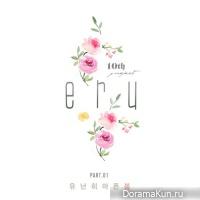 Eru - Sad Spring