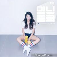 Donghee – Hello