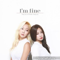 Sung Soo Jin, Nam Young Joo – I'm Fine