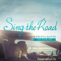 J.Y.Park, Bernard Park, Ji Min Park (15&) – Sing The Road