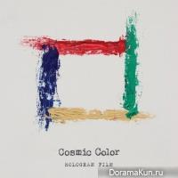 HOLOGRAM FILM – Cosmic Color