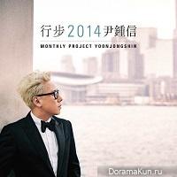 Yoon Jong Shin - Monthly Project