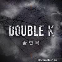 Double K - To Dream