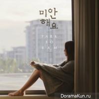 Park Boram – Sorry