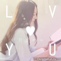 Hansalchae – Love You