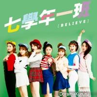 Year 7 Class 1 – Believe