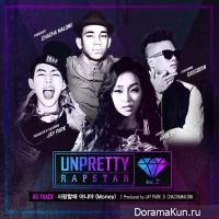 Hyorin (SISTAR) – Unpretty Rapstar 2