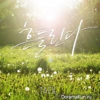 Taeil (Block B) – Inspiring