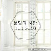 Huh Gong - Immortal Love