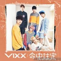 VIXX - Destiny Love