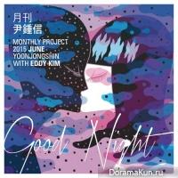 Yoon Jong Shin – Yoon Jong Shin Mothly Project 2015 June
