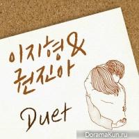Lee Ji Hyung & Kwon Jin Ah