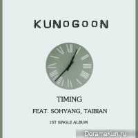 Kunogoon – Timing