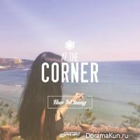 Huh In Chang – At The Corner