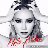 CL (2NE1) – Hello Bitches