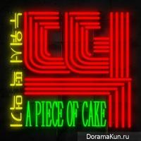 Ugly Duck, DJ Wegun – A Pie Of Cake