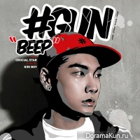 GUN – BEEP